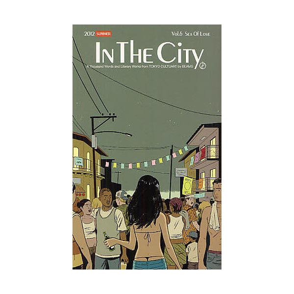 インザシティ Vol.6(2012Summer)
