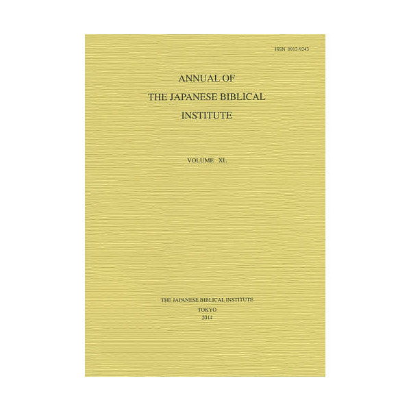 ANNUAL OF THE JAPANESE BIBLICAL INSTITUTE VOLUME40(2014)