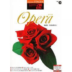 楽譜 オペラ/内海源太