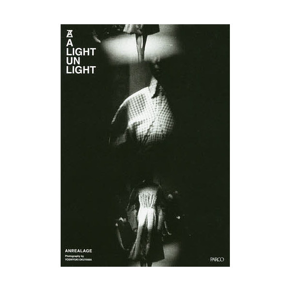 A LIGHT UN LIGHT/ANREALAGE/奥山由之