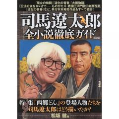 LOHACO - 光石介太郎探偵小説選/...