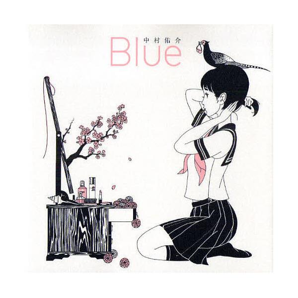 Blue/中村佑介