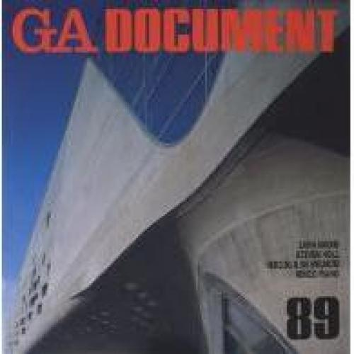 GA document 世界の建築 89