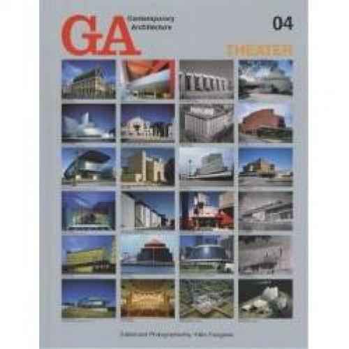 GA現代建築シリーズ 04