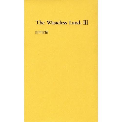 The Wasteless Land 3/田中宏輔