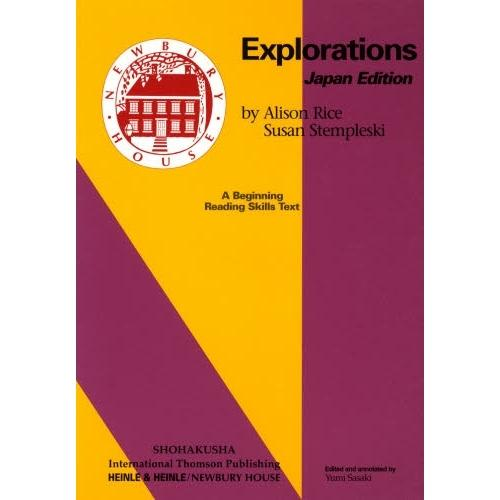 Explorations JapanEd/A.ライス