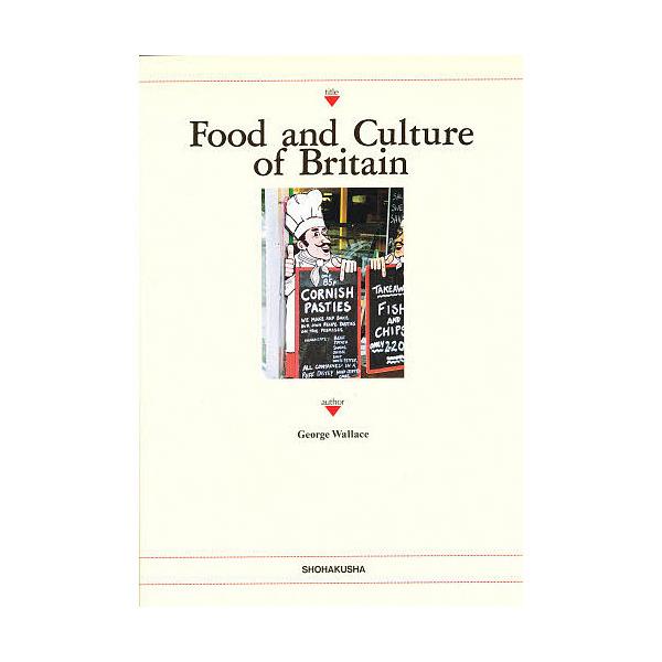 ウォレスさんが語る「イギリスの食と文化」/G.ウォレス
