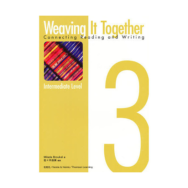 Weaving If Togethe 3/M.Broukal佐々木由美