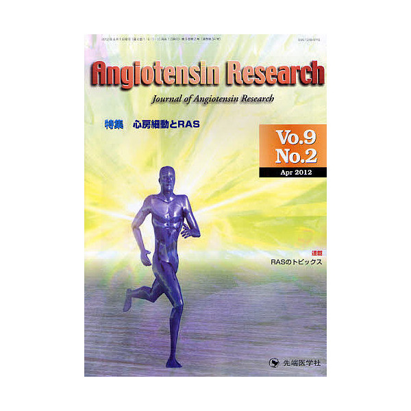 Angiotensin Research Journal of Angiotensin Research Vol.9No.2(2012-4)