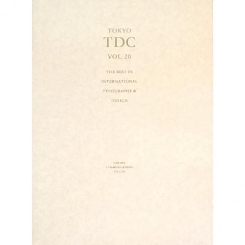 TOKYO TDC VOL.20/東京タイプディレクターズクラブ