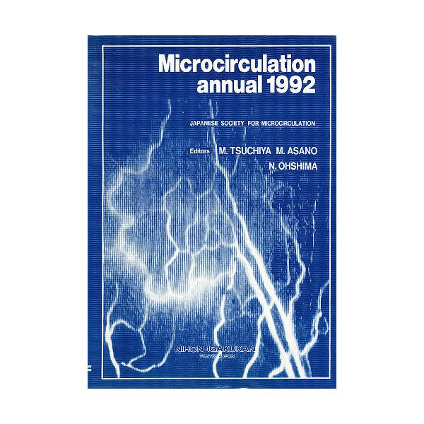 Microcirculation annual 1992/日本微小循環学会
