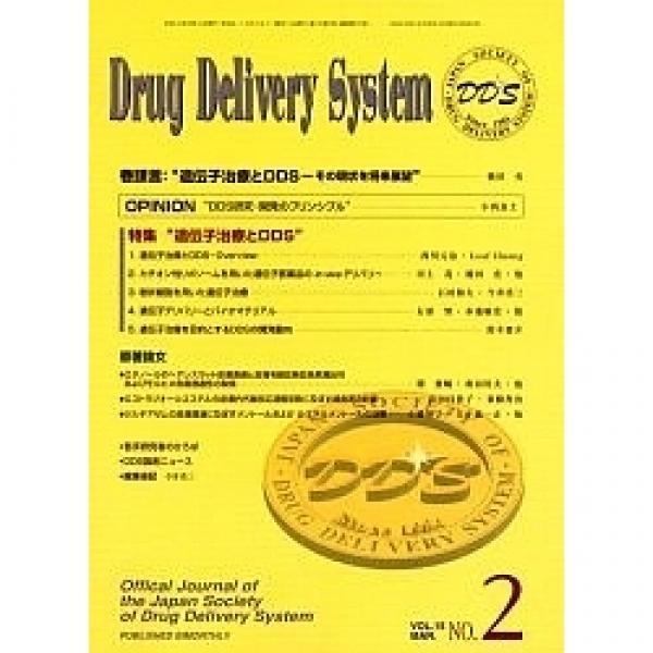 DrugDeliverySy V15N2