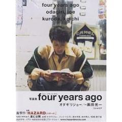 four years ago オダギリジョー/黒田光一写真集/黒田光一