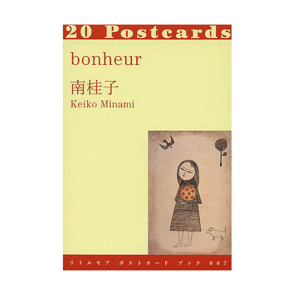 bonheur 20Postcards/南桂子