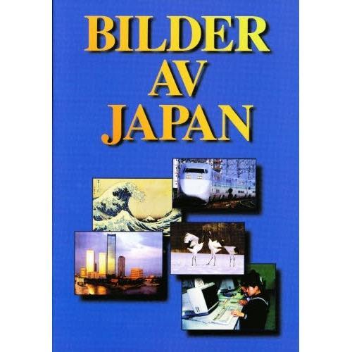 VIEWS OF JAPAN スウェーデ