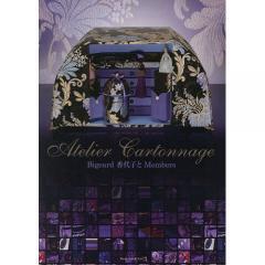 Atelier Cartonnage Bigeard香代子とMembers/ビジャー香代子