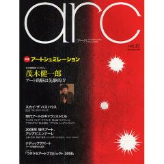 arc ALTERNATIVE MAGAZINE vol.12