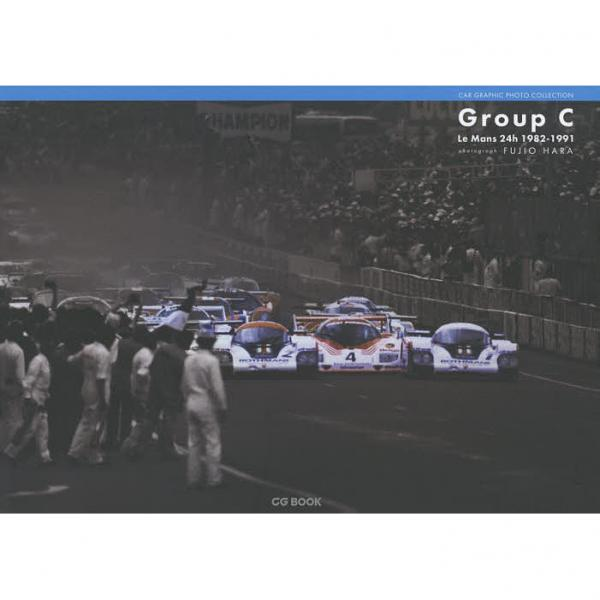 LOHACO - Group C Le Mans 24h 1...