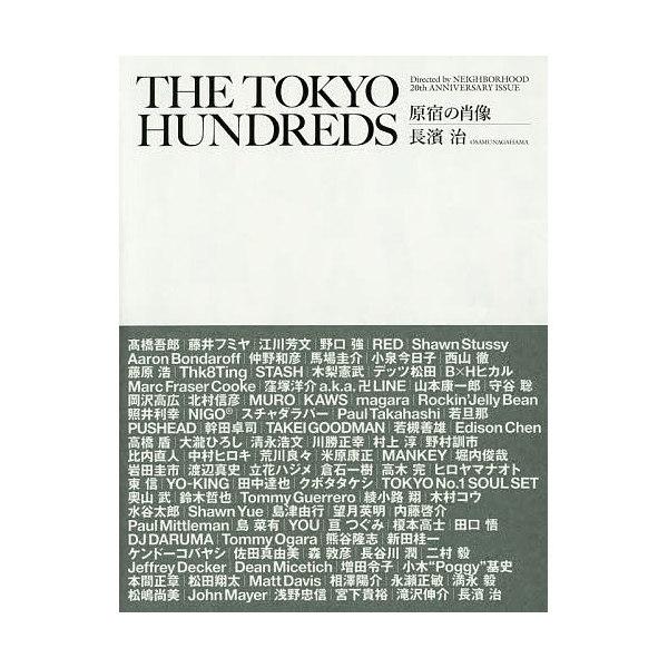THE TOKYO HUNDREDS OSAMU NAGAHAMA 長濱治|原宿の肖像 Directed by NEIGHBORHOOD 20th A