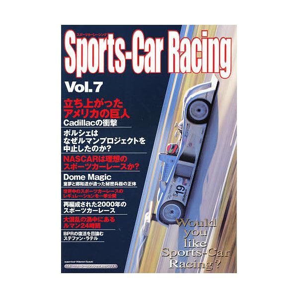 Sports-Car Racing 7