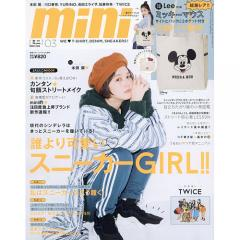 mini(ミニ) 2018年3月号