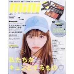 mini(ミニ) 2017年12月号