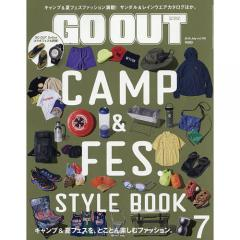 OUTDOOR STYLE GO OUT 2018年7月号