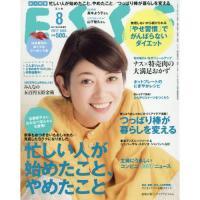 ESSE ミニサイズ 2017年8月号 【ESSE増刊】