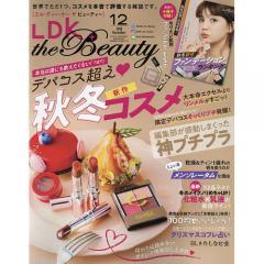 LDK the Beauty 2018年12月号