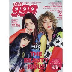 LOVE ggg(ラブジー)(10) 2019年4月号 【TVFan九州版増刊】