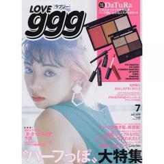 LOVE ggg(ラブジー)(12) 2019年7月号 【TVFan九州版増刊】