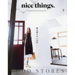 nice things.(ナイスシングス 2018年2月号