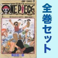ワンピース 全巻セット 1-87巻(最新巻含む全巻セット)/尾田栄一郎 (ONE PIECE)