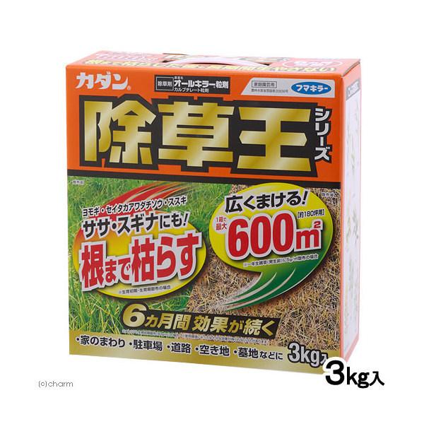 除草王シリーズ オールキラー粒剤 3kg