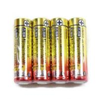 単3形 アルカリ乾電池 1.5V 4本組