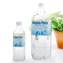 アクアプーラ 純水 2L 犬 ペットウォーター ドリンク 2本入り お一人様3点限り