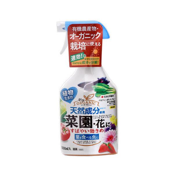 殺虫剤 マイオーガニック パイベニカVスプレー 1000ml ハダニ アブラムシ