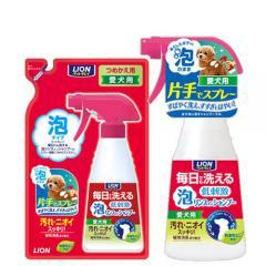 ライオン ペットキレイ 毎日でも洗える泡リンスインシャンプー 愛犬用 280ml+詰め替え用 240mlセット