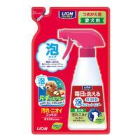 ライオン ペットキレイ 毎日でも洗える泡リンスインシャンプー 愛犬用 詰め替え用 240ml 2袋