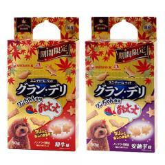 アソート 期間限定 グラン・デリ ワンちゃん専用おっとっと 和牛味 + 安納芋味