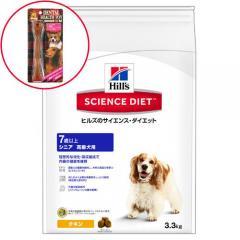 サイエンスダイエット シニア 高齢犬用 3.3kg 正規品 2袋入り おもちゃ(E)のおまけ付き