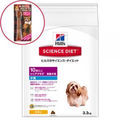 サイエンスダイエット シニアプラス 小粒 高齢犬用 3.3kg 正規品 2袋入り おもちゃ(E)のおまけ付き
