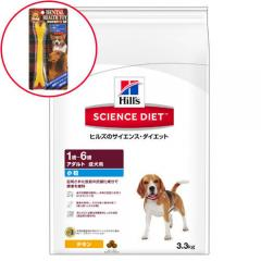 サイエンスダイエット アダルト 小粒 成犬用 3.3kg 正規品 2袋入り おもちゃ(F)のおまけ付き