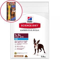 サイエンスダイエット アダルト ラム&ライス 小粒 成犬用 3.3kg 正規品 2袋入り  おもちゃ(F)のおまけ付き