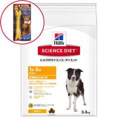 サイエンスダイエット ライト 肥満傾向の成犬用 3.3kg 正規品 2袋入り おもちゃ(F)のおまけ付き