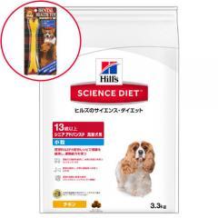 サイエンスダイエット シニアアドバンスド 小粒 高齢犬用 3.3kg 正規品 2袋入り おもちゃ(F)のおまけ付き