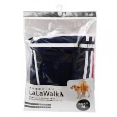 トンボ 歩行補助ハーネス LaLaWalk 大型犬用 トリコロール M ブルー 沖縄別途送料