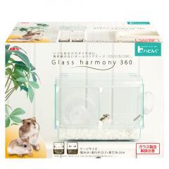 GEX ハビんぐ グラスハーモニー360