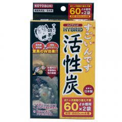 コトブキ工芸 kotobuki すごいんです 活性炭 60