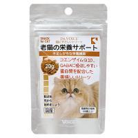 ドクターヴォイス 猫にやさしいトリーツ 老猫の栄養サポート 20g